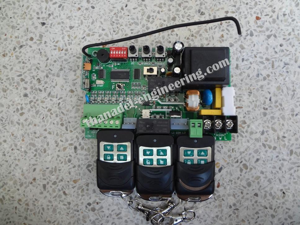 ซ่อมติดตั้งมอเตอร์ประตูรีโมท ALBANO