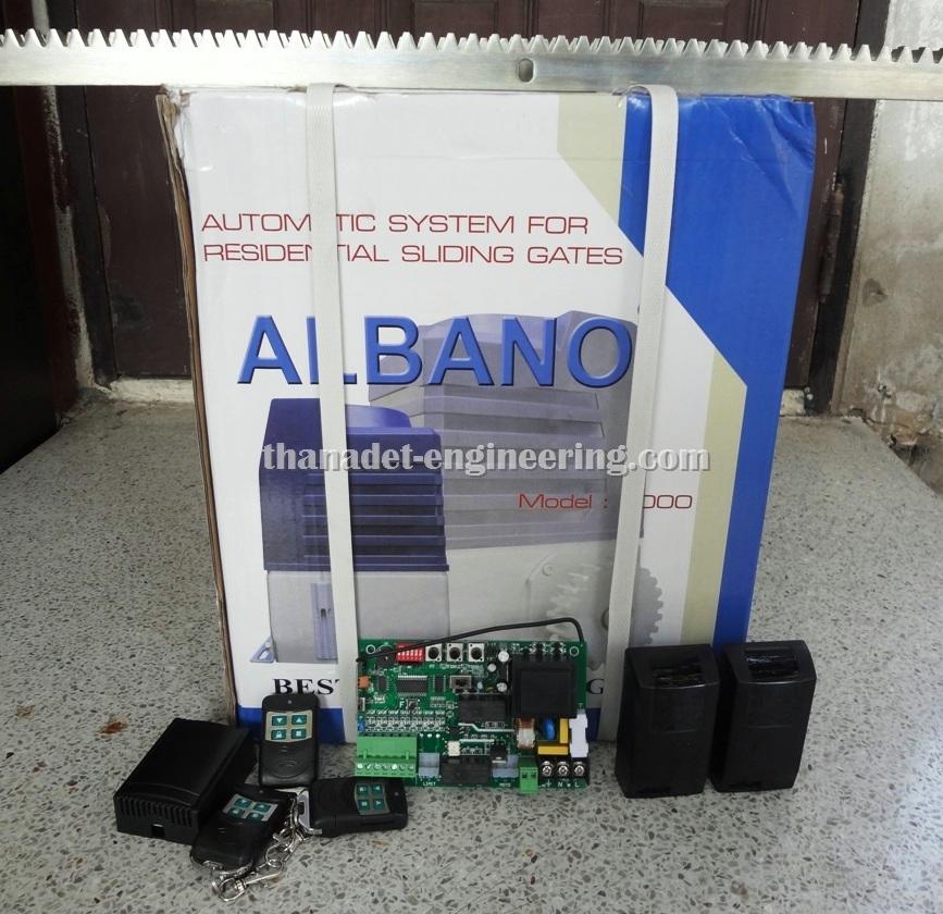 มอเตอร์ประตูรีโมท ALBANO
