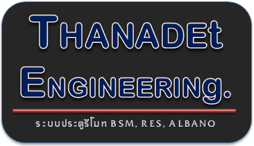 Thanadet Engineering