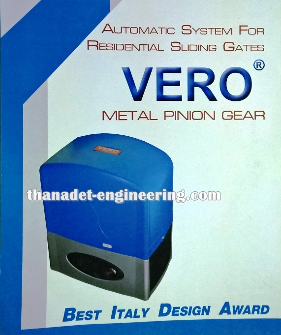 ชุดมอเตอร์ประตูรีโมทยี่ห้อ VERO ตัวอย่าง