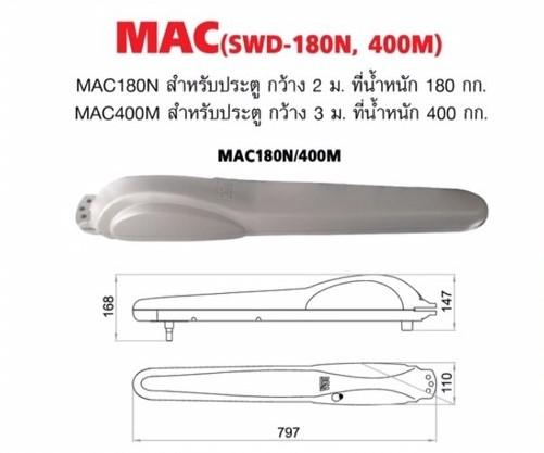 มอเตอร์ประตูบานสวิงอัตโนมัติ MAC SWD-180N/400M by Dea System